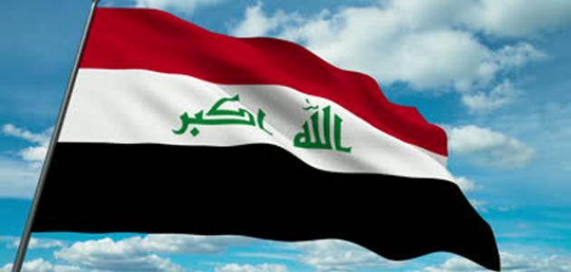 Photo of العراق بلد الرافدين
