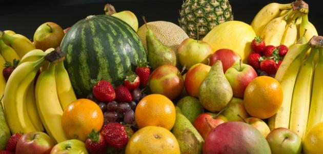 فوائد تناول الفواكه الطازجة يوميا