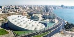 مكتبة الاسكندرية و امهات الكتب