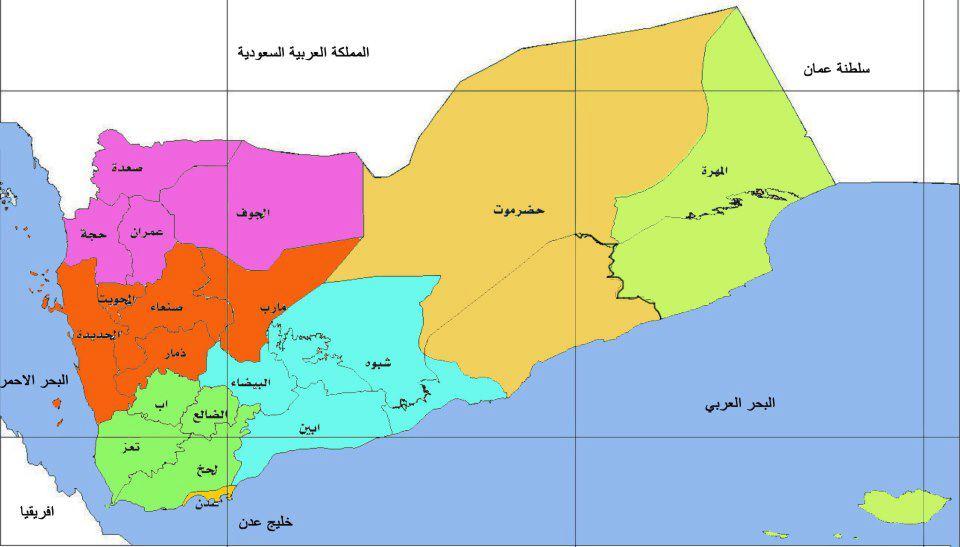 Photo of دولة اليمن السعيد