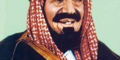 الملك عبد العزيز أل سعود مؤسس المملكة العربية السعودية