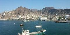 مدينة عدن السياحية التجارية اليمنية