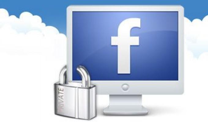 استرجاع حساب فيس بوك المغلق