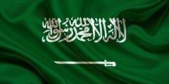 دولة السعودية أكبر دولة فى الشرق الاوسط