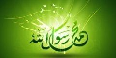 سيدنا محمد (صلى الله عليه وسلم) أعظم رجل في التاريخ