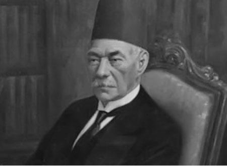الزعيم سعد زغلول قائد ثورة 1919