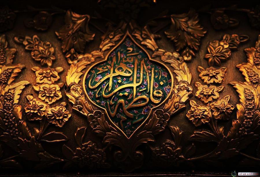 Photo of السيدة فاطمة الزهراء رضي الله عنها