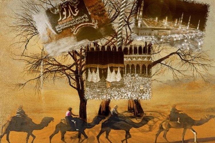 الهجرة النبوية الشريفة
