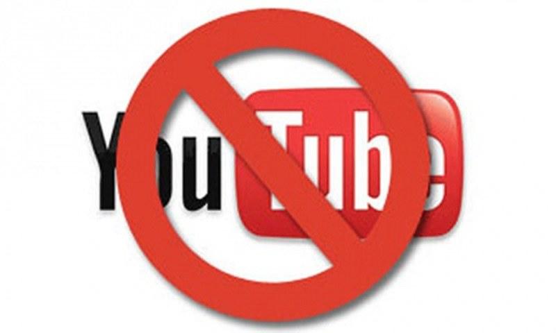 Photo of خبر اغلاق اليوتيوب وحجبه في مصر لمدة ثلاثين يوما