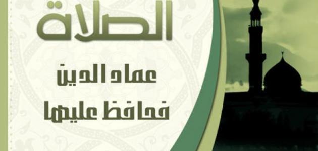 Photo of فضل صلاة الجماعة