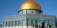 سبب تسمية قبة الصخرة بهذا الاسم ومكانتها عند المسلمين