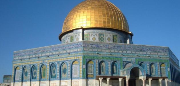 Photo of سبب تسمية قبة الصخرة بهذا الاسم ومكانتها عند المسلمين