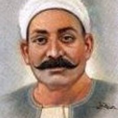 Photo of مصطفى لطفي المنفلوطي شاعر و أديب مصرى