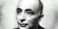 إبراهيم ناجي طبيب و شاعر مصرى