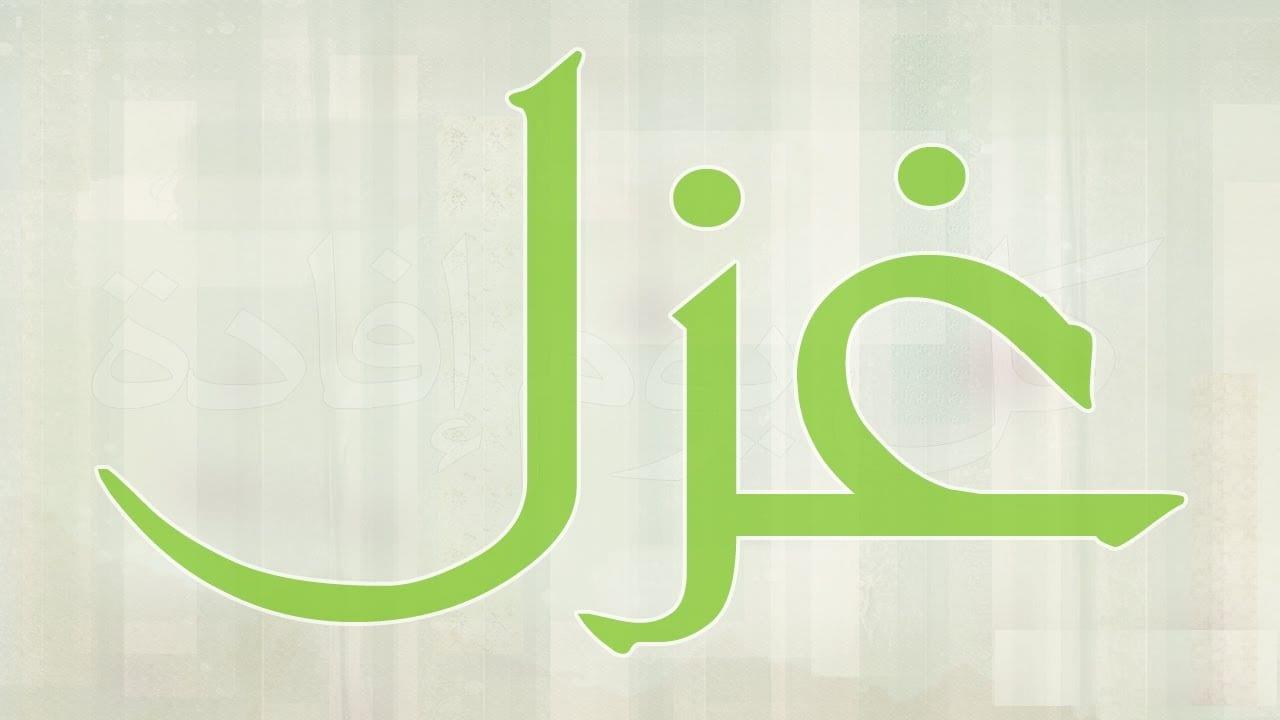Photo of شعر غزل للشاعرامرؤ القيس