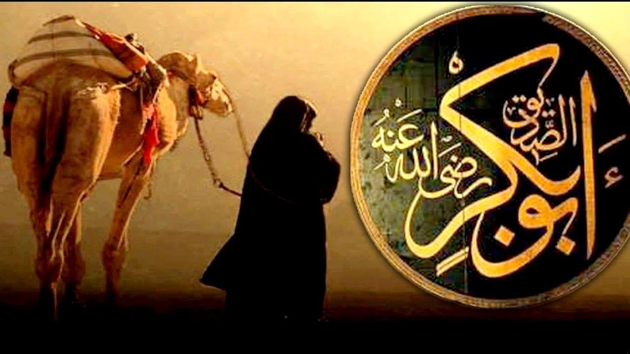 Photo of نتائج الفتوحات الاسلامية في عهد ابي بكر ( الجزء الثاني )
