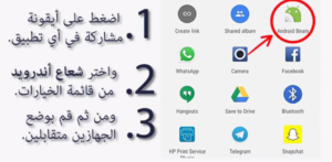 اسرار الايفون موجودة في الهاتف ولا يعرفها اغلب المستخدمين