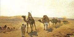 الحالة الدينية للعرب قبل ظهور الاسلام