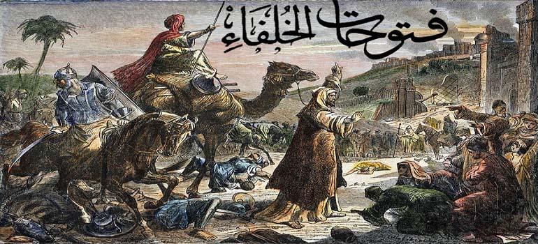 Photo of الفتوحات الاسلامية في عهد ابي بكر ( الجزء الثاني )