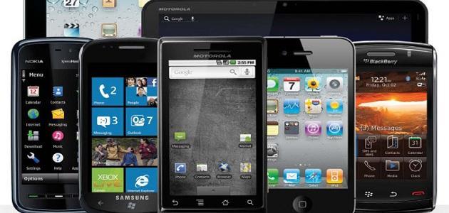 اهمية الهاتف المحمول في حالات الطوارئ