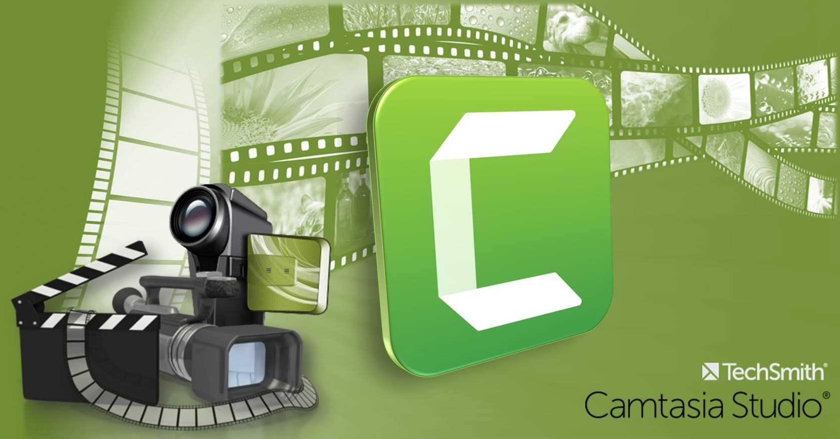 برنامج كامتازيا 2018 اهم مميزات الاصدار الجديد للبرنامج