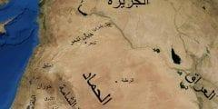 جغرافيا بلاد العرب
