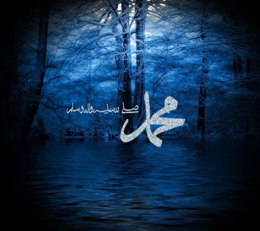Photo of زواج الرسول من خديجة (الجزء الثاني )