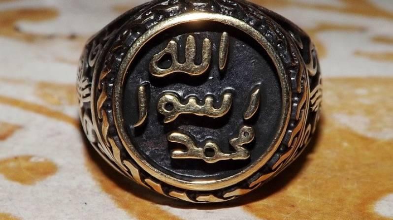 Photo of رسالة النبي الى كسرى وقيصر