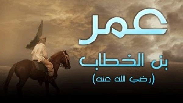 Photo of نسب الفاروق عمر بن الخطاب ومكانته وقوته
