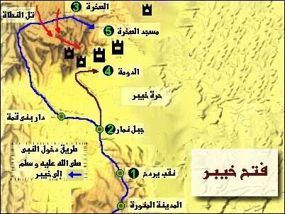 Photo of فتح خيبر الجزء الاول