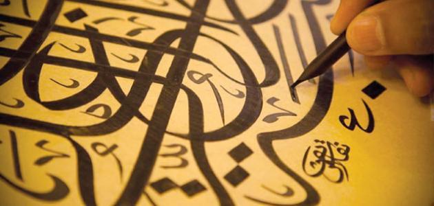 Photo of حروف نصب الفعل المضارع وعلامات نصبه