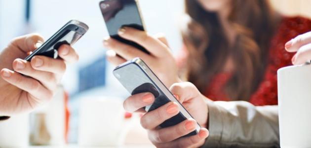 أهمية الهواتف الذكية في حياتنا اليومية و في حالات الطوارئ