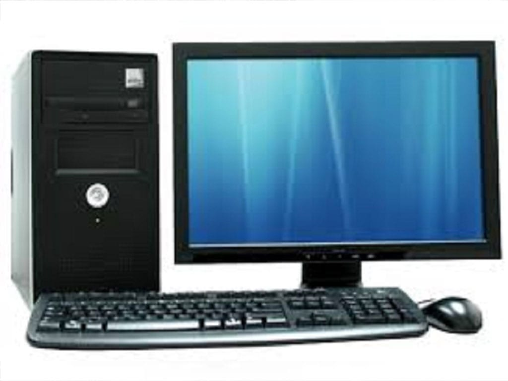 الكمبيوتر