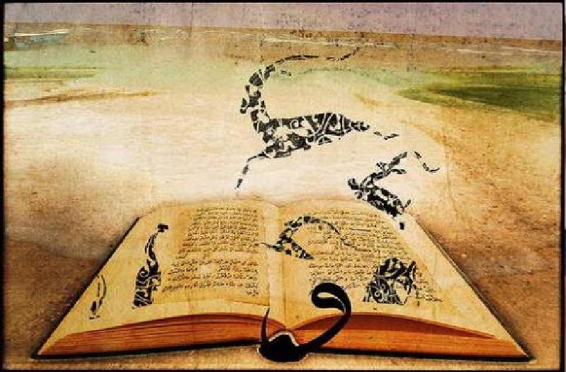 تعريف وانواع الفنون الأدبية والفرق بينهم