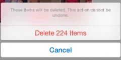 كيفية حذف الصور من الايفون