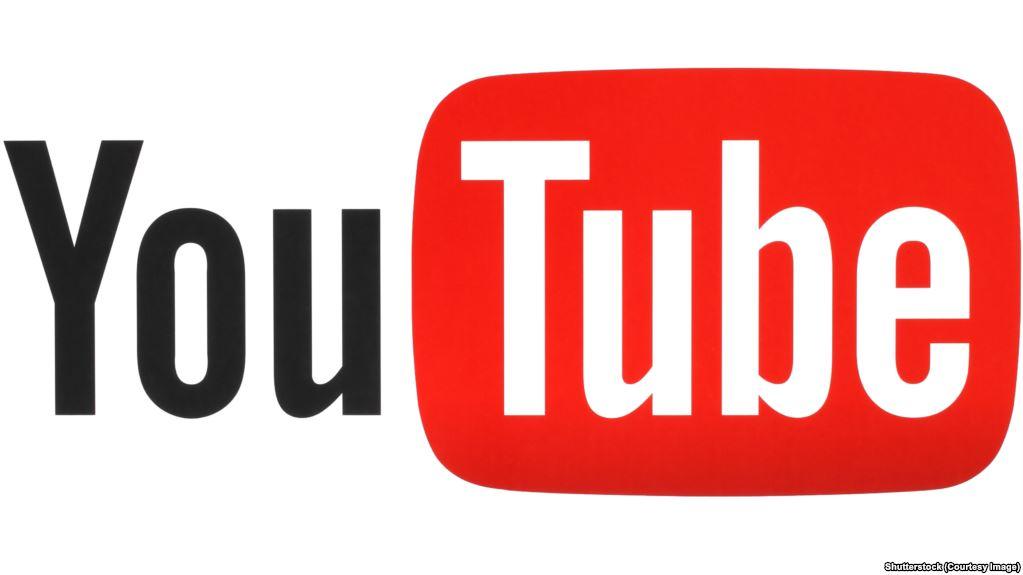 تحميل مقطع مرئي من اليوتيوب