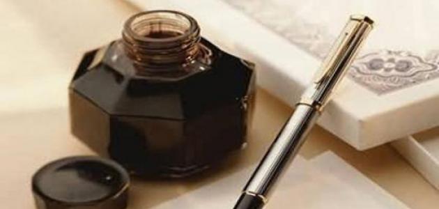Photo of الفنون النثرية وأنواعه ومراحل تطوره خطوة بخطوة