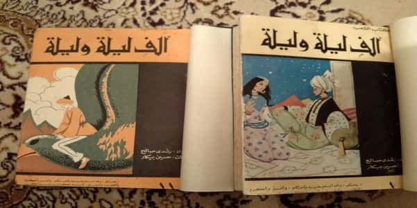 Photo of مؤلف ألف ليلة وليلة ومحتوي الكتاب