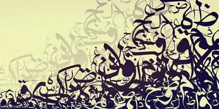 أنواع المصادر في اللغة العربية 2020
