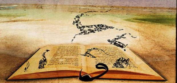 أنواع الشعر في اللغة العربية