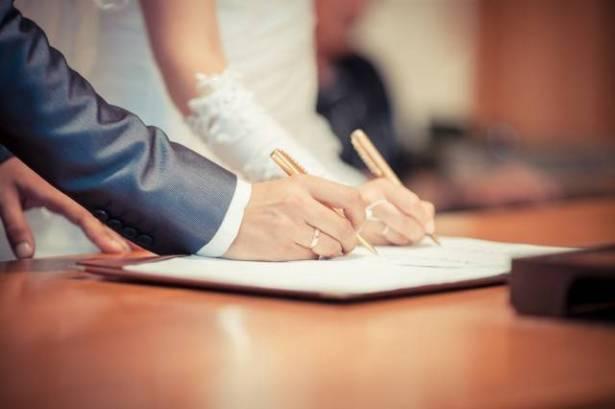 الزواج المدنى