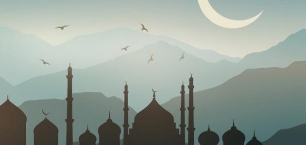 Photo of ما أسباب تفرق المسلمين رغم دعوة الإسلام للوحدة ؟