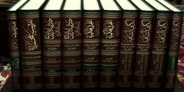 مؤلفات ابن القيم