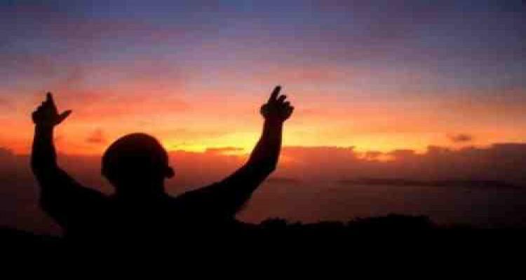 الاعتراف بوجود الله