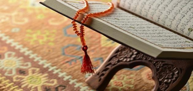 حكم التسليمة الثانية في الصلاة