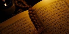 حقيقة وجود الله في القرآن الكريم