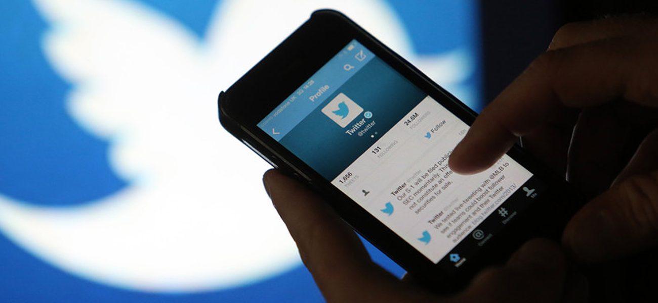 موقع توتير