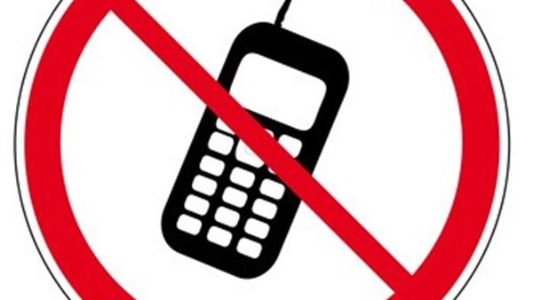 إلغاء حظر المكالمات