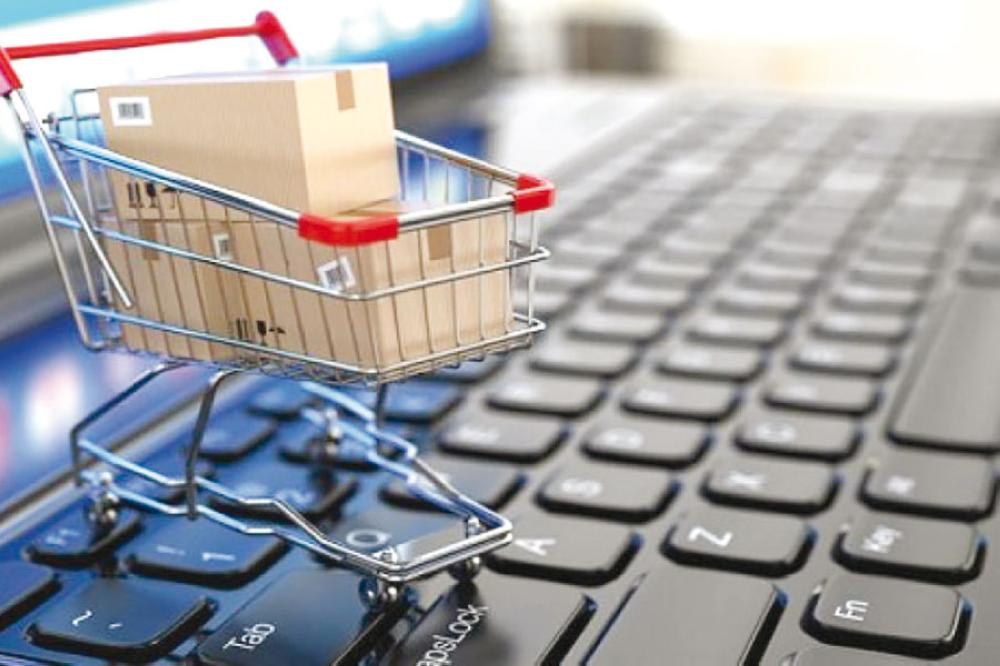 التسوق الإلكترونى