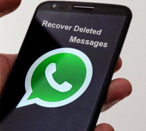 استعادة رسائل واتس آب